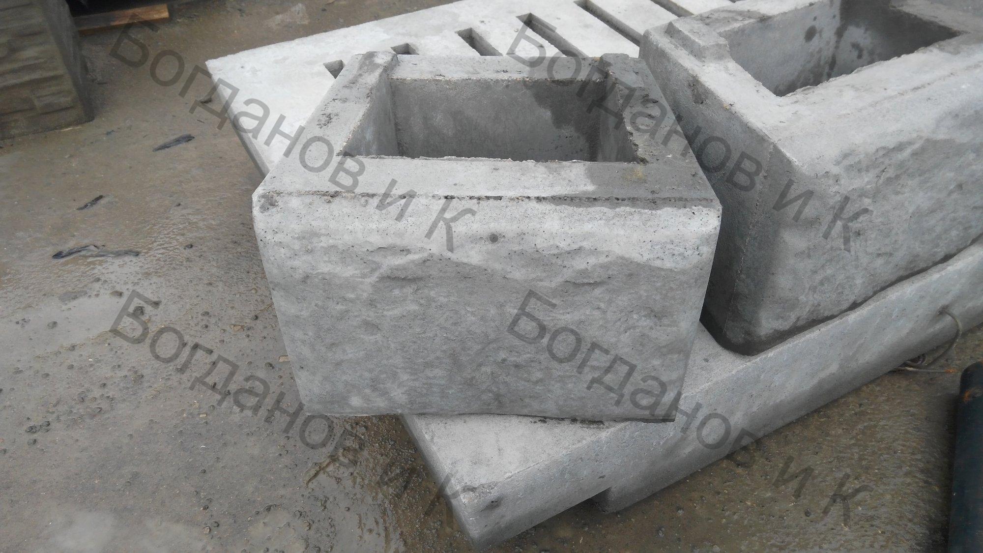 Малый бетон доставка бетона казань